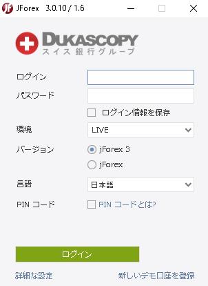 デューカスコピージャパンjforex3ログイン画面