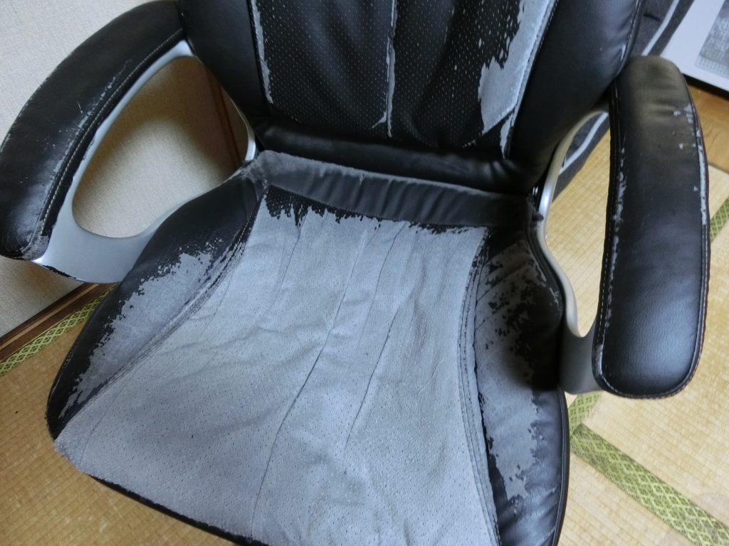 すれて皮が剥がれたパソコン椅子