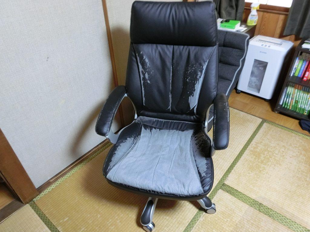 ボロボロになったデイトレ用椅子
