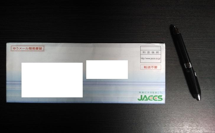 マネーハッチ(インヴァストカード)の作成